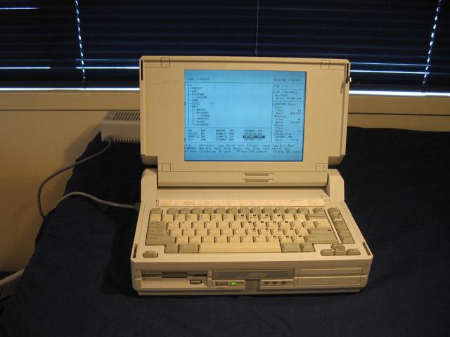 My fully-operational Compaq SLT/286